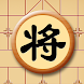 Chinese Chess - Online by CronlyGames Inc.