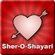 Hindi Sher O Shayari✦ Love/Sad by Atomic Infoapps