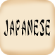 Mythology - Japanese by ByteFly, Inc.