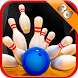 Bowling King 2016 by Candle Light Apps