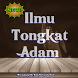 Ilmu Tongkat Adam by Jamiah Al Hikmah