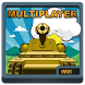 Jank Tank 1990: Wifi Multiplayer by Joyzone Arts