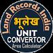 Land Records India Bhulekh with Unit Converter by Ravindra Kumar Amatya