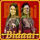 Lagu Ost Bidaai - ANTV by Tamvan Dev