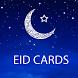 Eid Card latest 2016 by Ayliya Apps