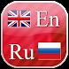 English - Russian Flashcards by BN Inc