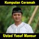 Ceramah Yusuf Mansur (Offline) by sangdroid
