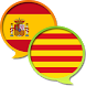 Castellan Catalan Dictionary by SE Develop