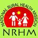 Malaria (NRHM Jhalawar ) by Visitrx