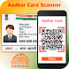 Aadhar Card Scanner : Aadhar Online by Prank Media