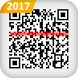 barcode reader & price checker by AraienApps