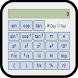 Scientific Calculator by SIPLAH DEV
