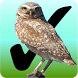 Birdwatcher's Diary by Stevens Creek Software
