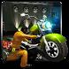 Sports Bike Mechanic Simulator: City Garage 2017 by Vinegar Games