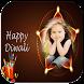 Happy Diwali Photo Frame by J Clark App