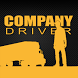 Company Driver by Wright Media, LLC
