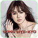 Song Hye Kyo Wallpapers by GooberStudio