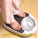 وصفات لزيادة الوزن by LouiziApps