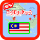 Malaysia Map and Geography