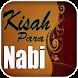 Kisah Nabi dan Rasul by omikko