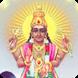Shaneeshwara Gayatri Mantra by Vajrakaya Studios