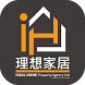 理想家居 Ideal Home Property by Cybernetics 1 Limited