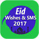 Eid Mubarak SMS & Wishes 2017 by MN Tech