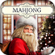 Hidden Mahjong: Home for Xmas by Difference Games LLC