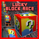 Lucky Block Race Challenge Map for MCPE