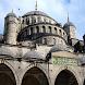 Turkey Tourist Places (Guide)