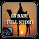 Kisah 25 Nabi Dan Rasul by Cak Ruli