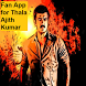 Fan App for Thala Ajith Kumar by Purple Maze