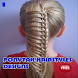 Ponytail Hairstyle Designs by newerica