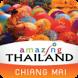 태국관광청 : 치앙마이 by Tourism Authority of Thailand