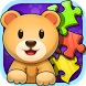 Furry Pets: Kids Jigsaw Puzzle by Tofu Media Ltd
