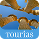 Hurghada Travel Guide by TOURIAS