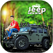 Jeep Photo Editor : Photo With Sport Jeep by Study App Studio