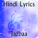 Lyrics of Jazbaa by KRISH APPS