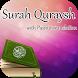 Surah Quraish Pashto Tilawat by IslamAtoZ