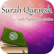 Surah Quraish Pashto Tilawat