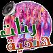 رنات هندية رومنسية (بدون نت) by GameFreeNEW