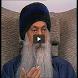 Osho Teachings Daily by Bonju Apps
