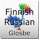 Finnish-Russian Dictionary by Glosbe Parfieniuk i Stawiński s. j.