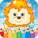 Safari Animals Coloring Book by KEM DEV GAME