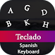 Spanish Input Keyboard