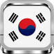 Radio South Korea by MobApplications.net