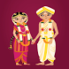 Tamil Wedding Songs by Prabha S