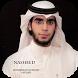 Muhammad Al Muqit Offline by Santri Labs