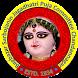 Bagbazar Sarbojonin Jagadhatri Puja