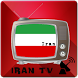 Iran TV by Online Free TV channel Info Application